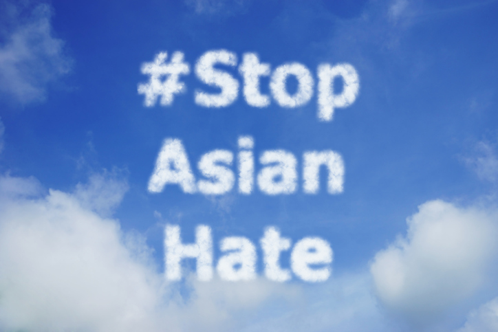 #Stop Asian Hate, white cloud text, on bright blue sky, campaign concept